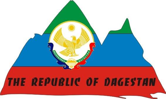 Подонки демонстративно сожгли флаг Дагестана (Фото