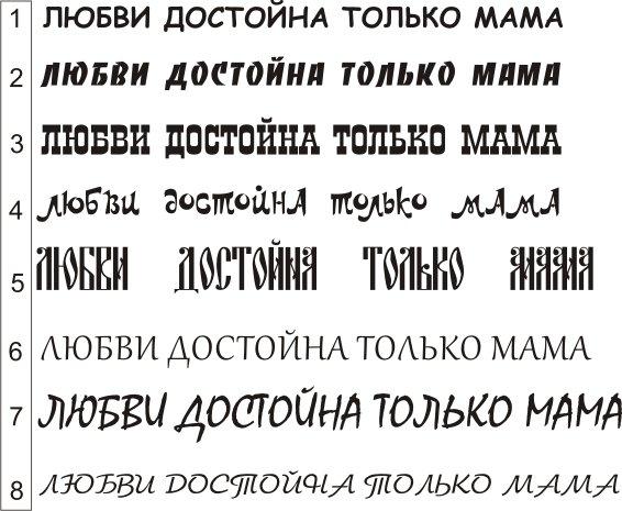 Тату надпись с переводом про любовь