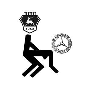 наклейка на авто ветеран боевых действий фото