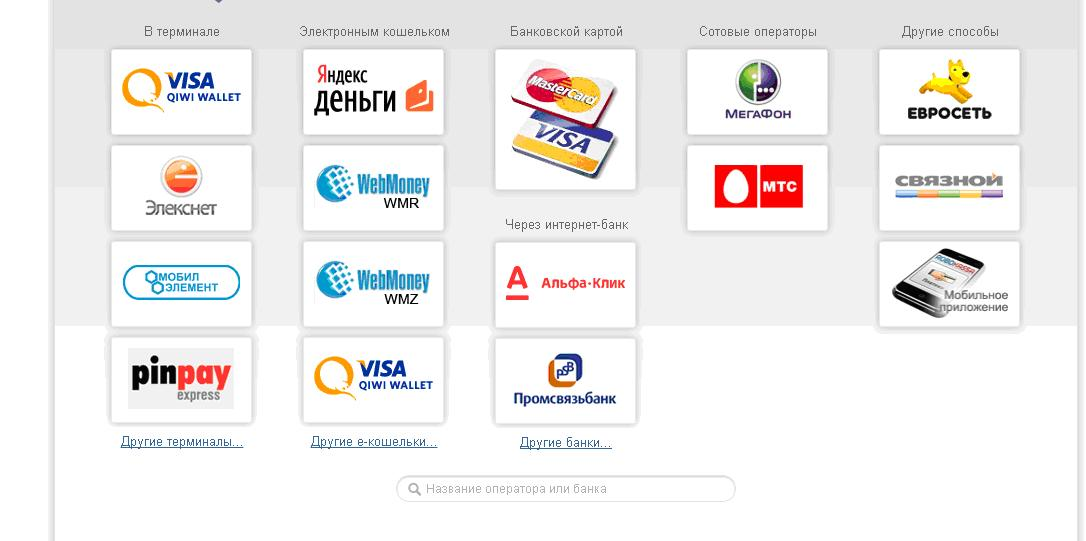 http://naklejki-na-avto.ru/images/upload/способы%20способы.JPG