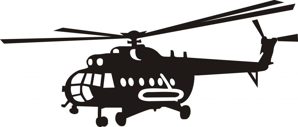 картинки из символов вертолет нашлось запросу открытка