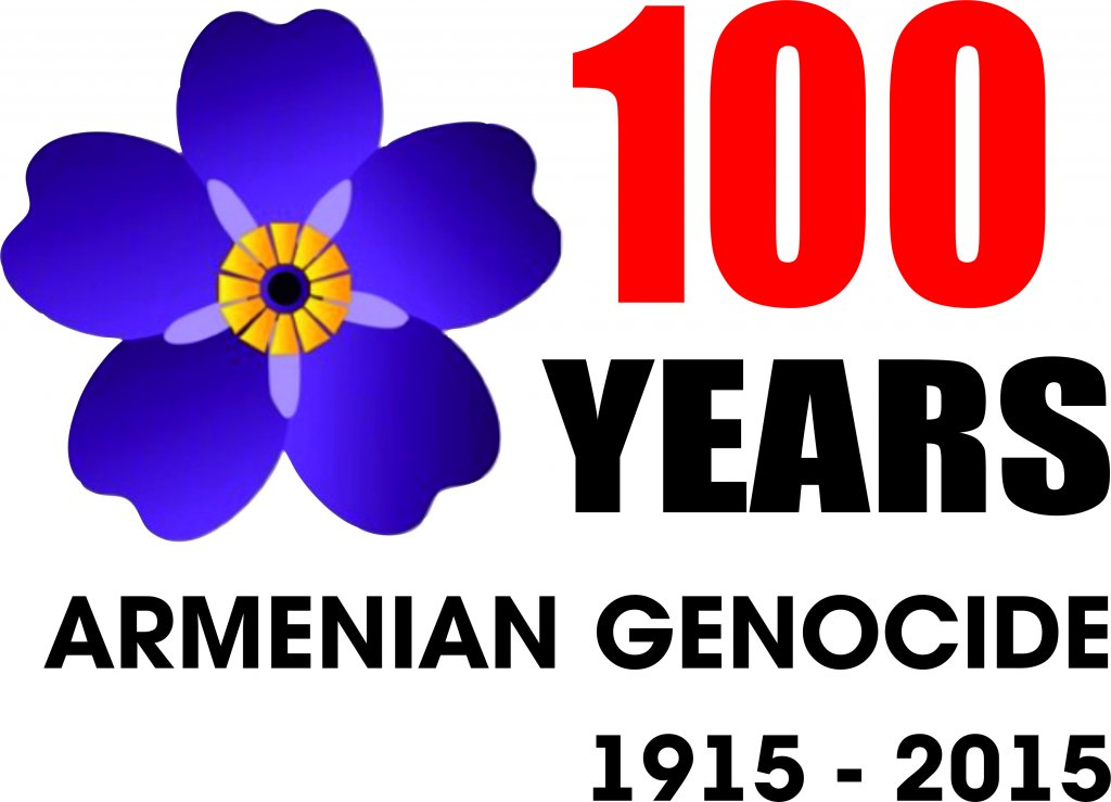Открытка набор, открытка геноцид армян