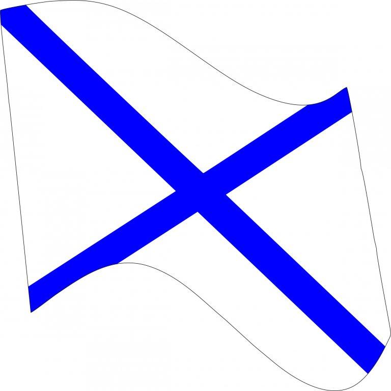 Найди, картинки андреевского флага на прозрачном фоне