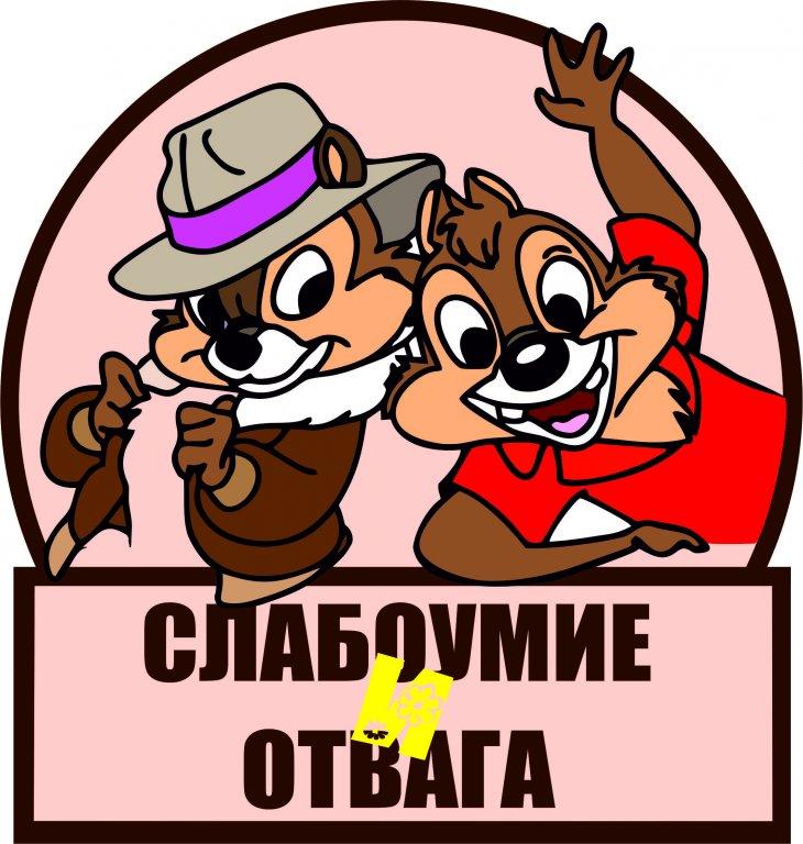 Оксимирон картинки лого