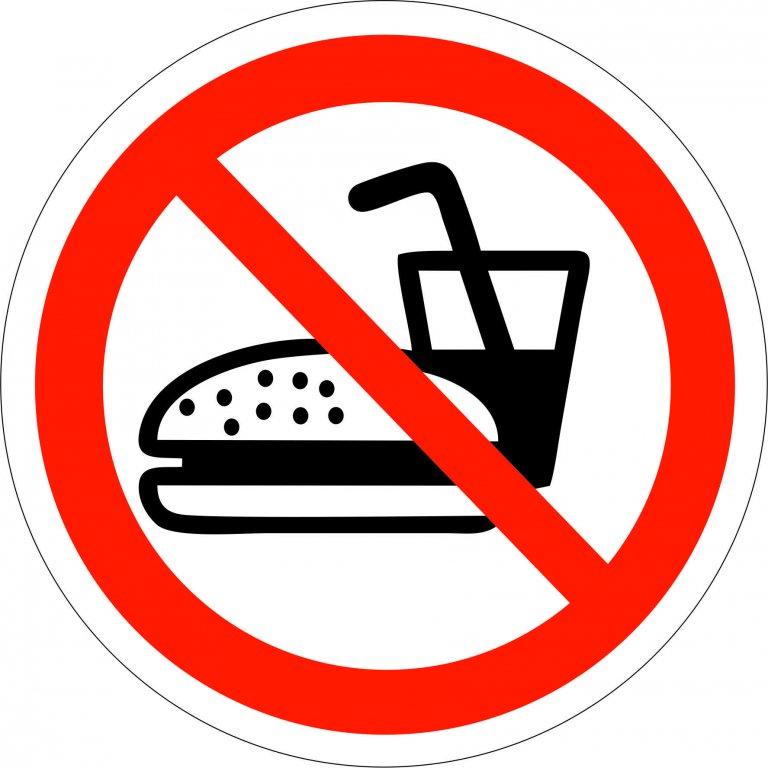 Картинки с едой и напитками вход запрещен, поздравлениями годом свиньи