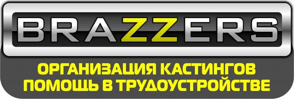 Бразерс на русском языке