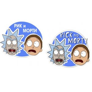 "Наклейка на авто ""Рик и Морти, Rick and Morty """