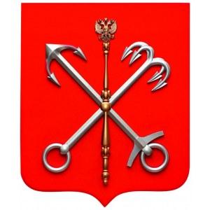 Наклейки на авто герб санкт-петербурга