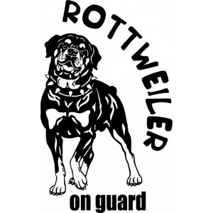 "Наклейка на авто ""Rottweiler on guard версия 2. Ротвейлер на страже. Собака в машине"""