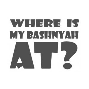 "Наклейка на авто ""Where is my Bashnyah"""