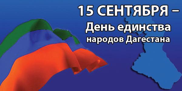 https://naklejki-na-avto.ru/images/upload/Дагестан.jpg