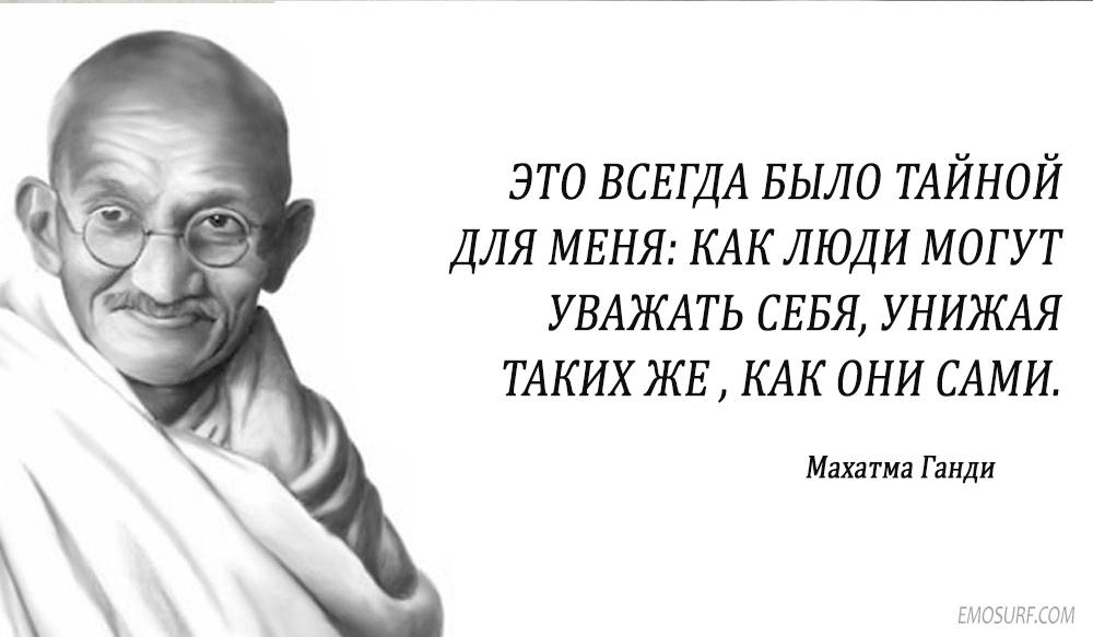 https://naklejki-na-avto.ru/images/upload/Махатма%20Ганди.jpg