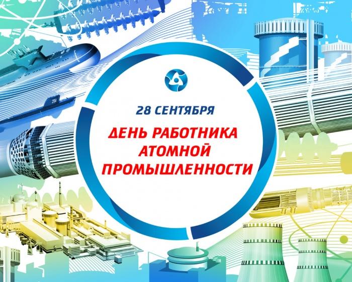 https://naklejki-na-avto.ru/images/upload/атом.jpg